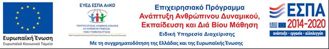 logo-koin